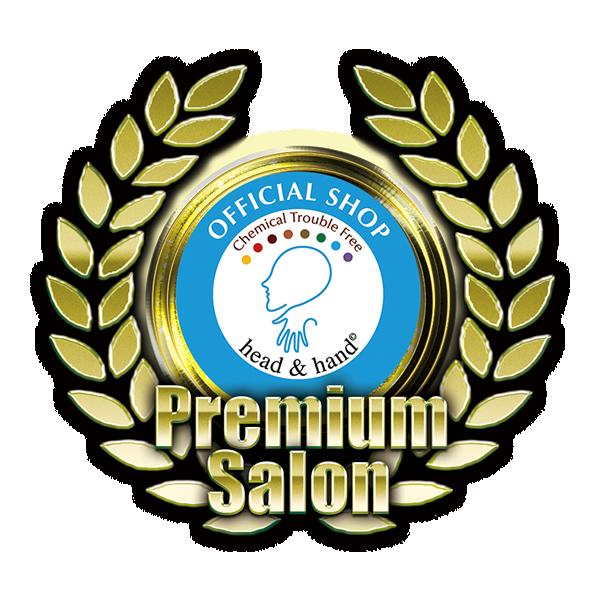縮毛矯正 プレミアム施術認定サロン