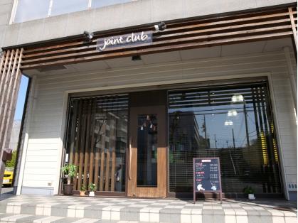 ジョイントクラブ神戸